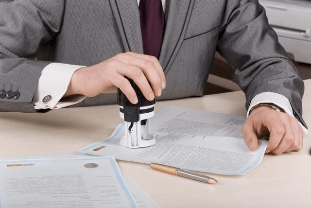 Оформление наследства по завещанию на недвижимость: суть процедуры и необходимые документы