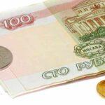 Сколько стоит брачный договор (контракт): цена у нотариуса