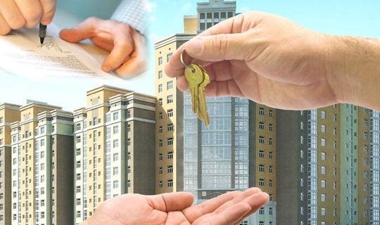 Стоимость оформления дарственной на квартиру между родственниками