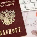 Замена паспорта после заключения брака: сроки, процедура, стоимость