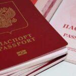 Нужно ли менять загранпаспорт после замужества в 2021 году?