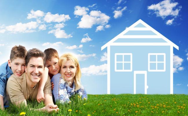 Субсидия для многодетных семей на покупку жилья